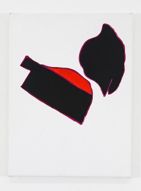 , 'Le mariage de Mme Erzulie et Baron Samedi,' 2012, Nina Johnson
