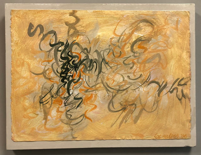 , 'Wiggly Abstract no. 2,' 2002, Machamux