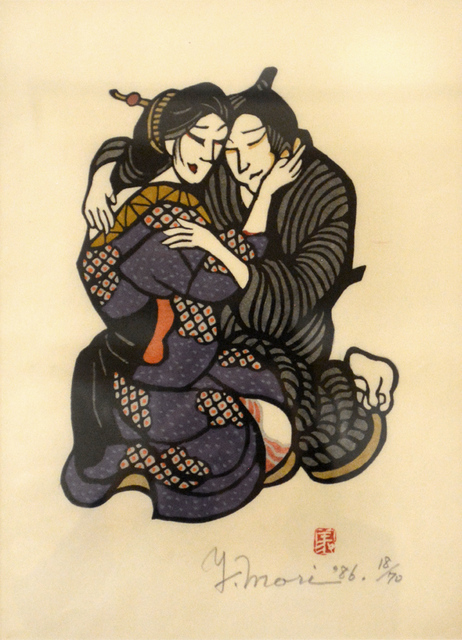 , 'Lovers,' 1986, Ronin Gallery
