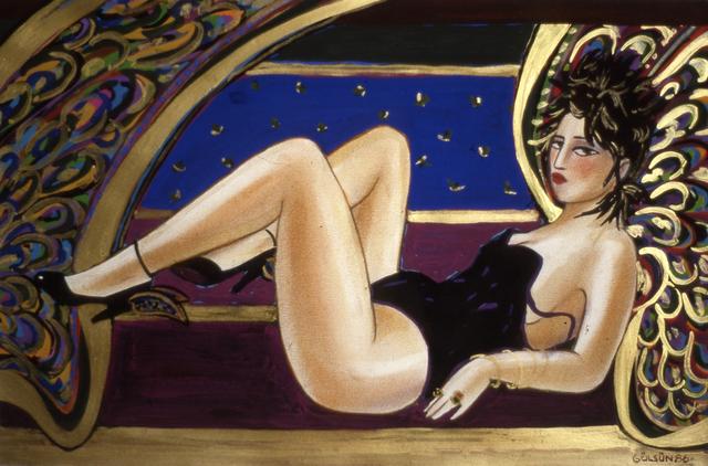 , 'AHU TUĞBA,' 1986, RAMPA