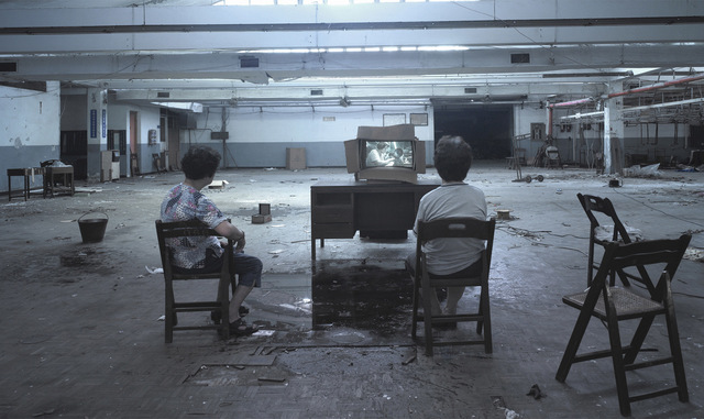 Chen Chieh-Jen 陈界仁, 'Factory – The Ritual of Film Screening', 2003, Lin & Lin Gallery