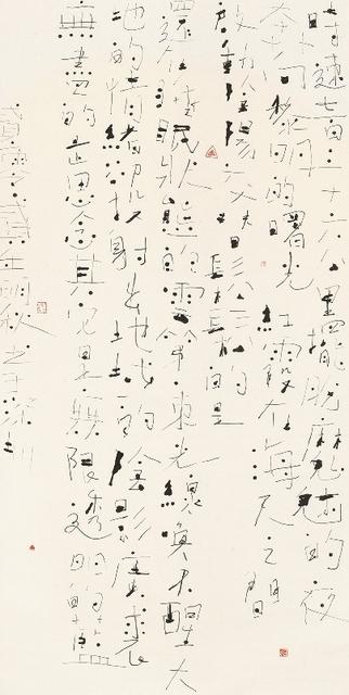 , 'Music script 3, Departure   時速音樂字    ,' 2013, Galerie du Monde