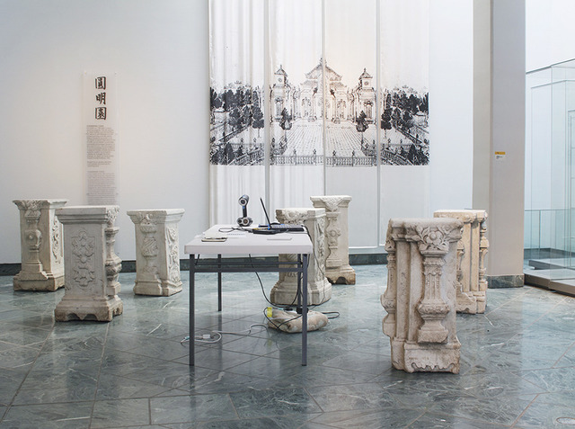 , 'Yuanmingyuan 3D,' 2014, Tanya Leighton