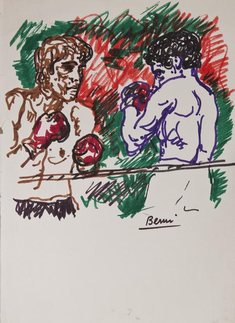 , 'Sin Título ( Monzón y Valdez),' 1977, Cosmocosa