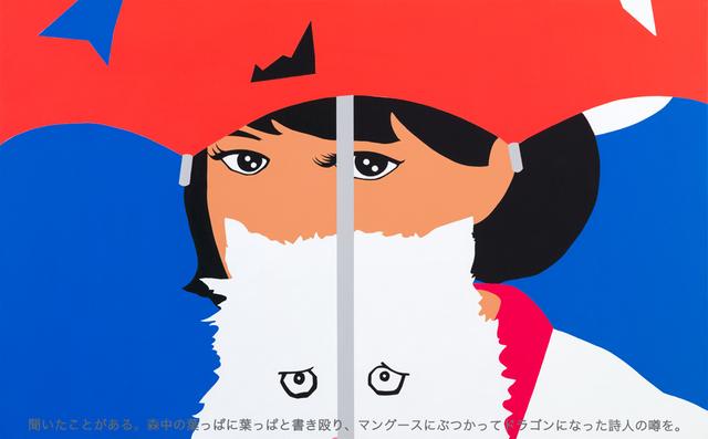 , 'Rumors,' 2014, Take Ninagawa
