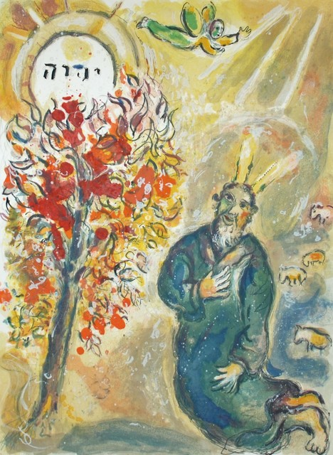 Marc Chagall, 'Moses and the Burning Bush', 1966, Georgetown Frame Shoppe