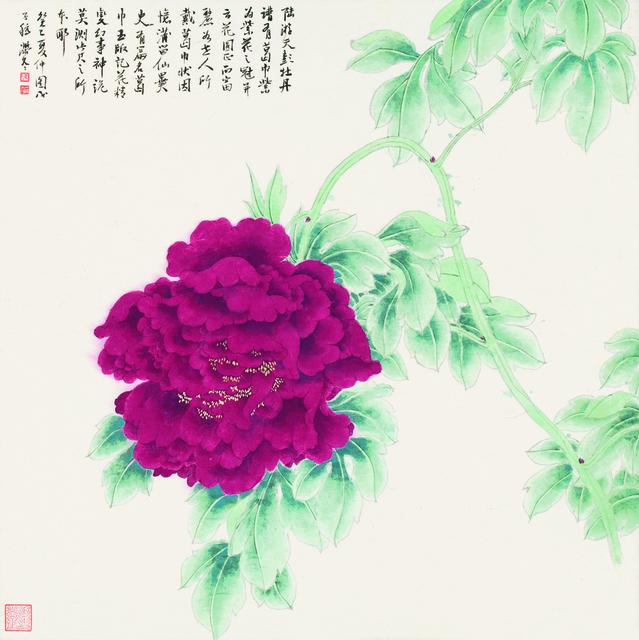 , '葛巾紫,' 2013, YuShan Tang Gallery
