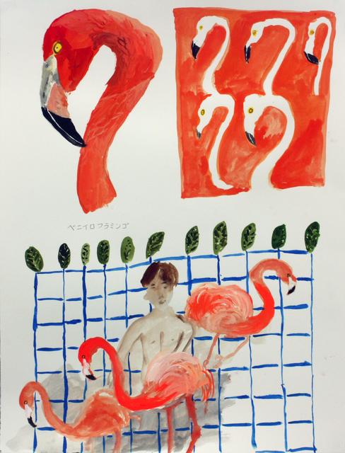 , 'Self-portrait 258,' 2012, GALLERY MoMo