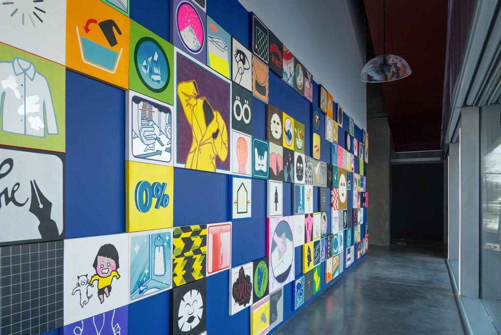 Common Language vector of Garage Triennial of Russian Contemporary Art Photo: Alexey Naroditskiy © Garage Museum of Contemporary Art