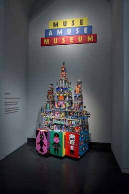 , 'Installation image of Sky Arts Ignition: Memory Palace,' 2013, Victoria and Albert Museum (V&A)
