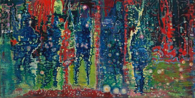Vlad Yurashko, 'Red Tree', 2015-2017, pop/off/art