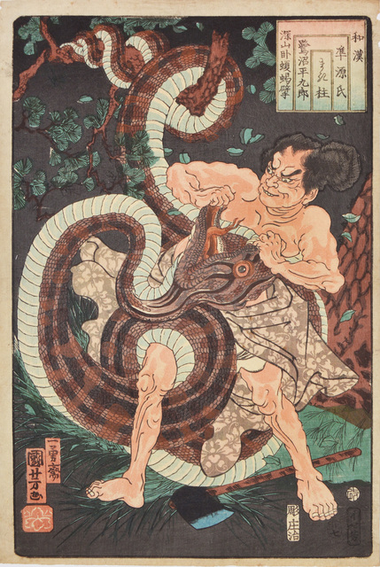 , 'Makibashira: Saginoike Heikuro Fighting a Giant Python,' 1855, Ronin Gallery