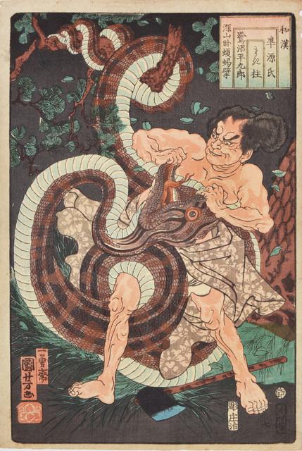 , 'Makibashira: Saginoike Heikuro Fighting a Giant Python,' 1855, Ronin Gallery