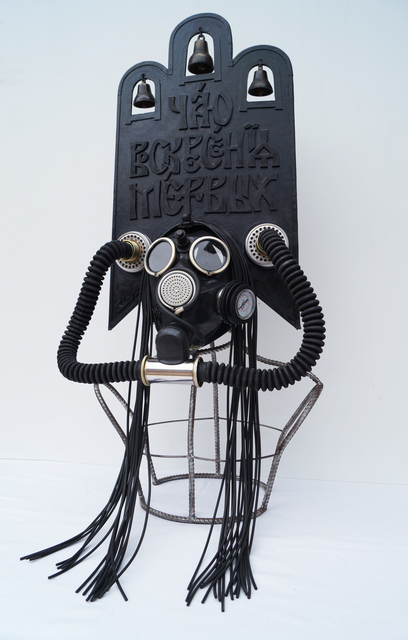 ", 'Kokoshnik-Gas Mask ""Et expécto resurrectiónem mortuórum"",' 2016, 11.12 Gallery"