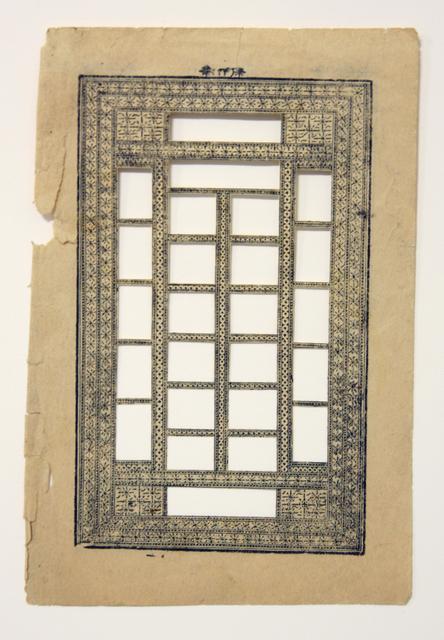 , 'Untitled (Manuscript 17),' 2013, Anglim Gilbert Gallery