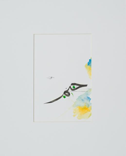 , 'Sketches 04,' 2017, ATHR
