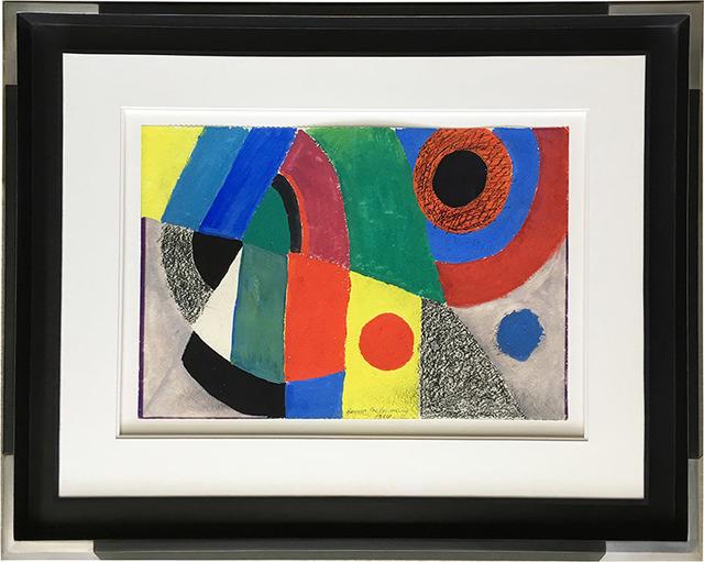 , 'Rythme couleur,' 1964, Arts et Autographes