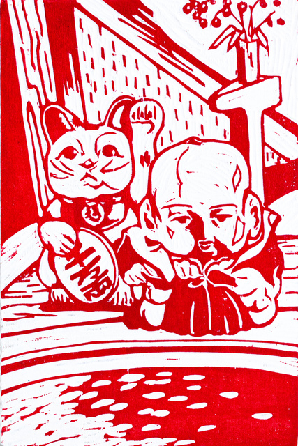 Kenichi Yokono, 'short stories-62', 2019, Micheko Galerie