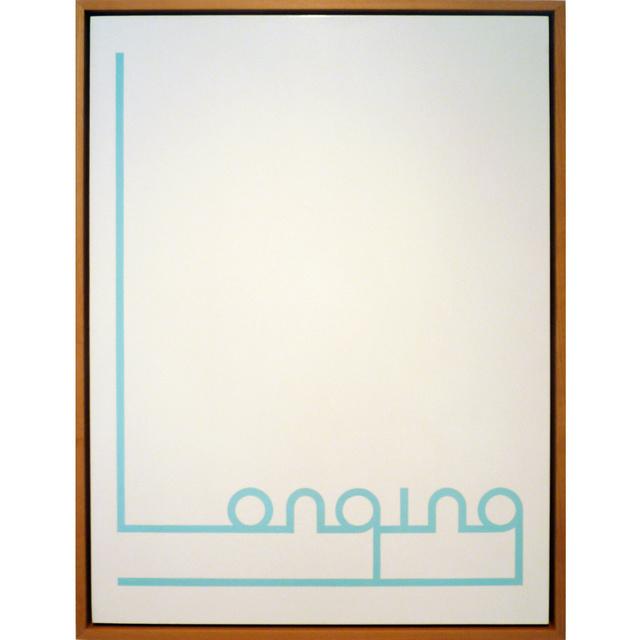 , 'Longing,' 2017, StolenSpace Gallery