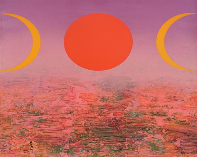 , 'Harmonious Reflection,' 2013, Galerie du Monde