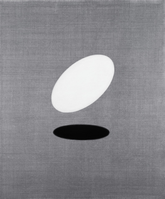 , ''Complementary Forms VII',' 1999, Borzo Gallery