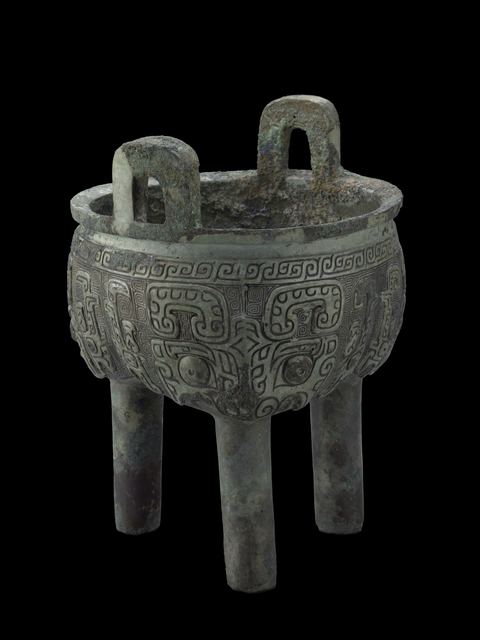 'Ritual Cooking Vessel', ca. 1000 B.C., Indianapolis Museum of Art at Newfields