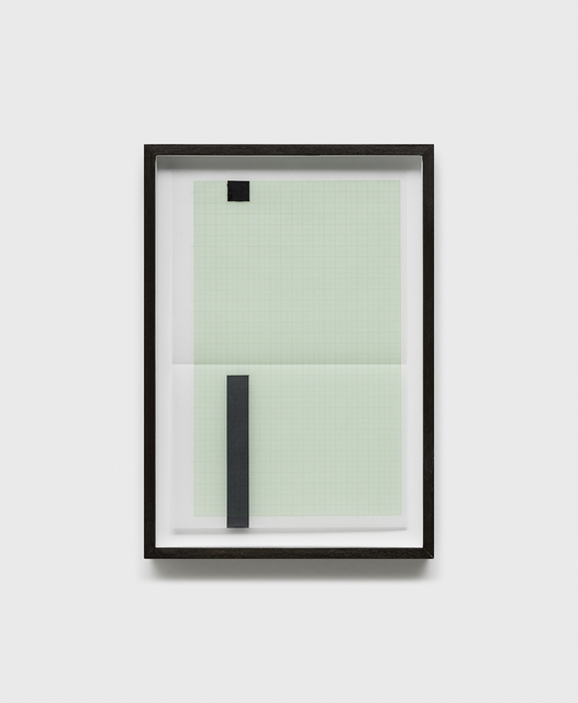 , 'Objetos Virtuais,' 2018, Galeria Raquel Arnaud
