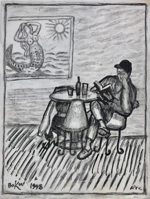 , 'Mermaid,' 1998, Van Der Plas Gallery