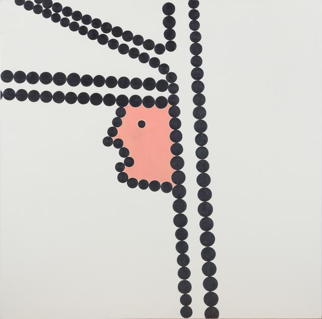 , 'A dove flying away,  I am surprised.,' 2015, Mizuma Art Gallery