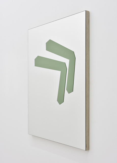 , 'Mirage (30F),' 2016, PRAZ-DELAVALLADE