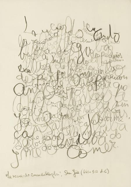 , 'Shen Yüe,' , Cecilia de Torres, Ltd.
