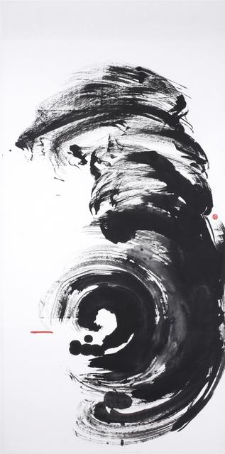 , 'Contemplation,' 1970-1980, Galerie du Monde