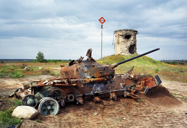 , 'Soviet tank, Germany.,' 2004, Anastasia Photo