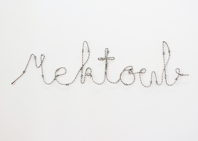 , 'Mektoub,' 2013, Caroline Pagès Gallery