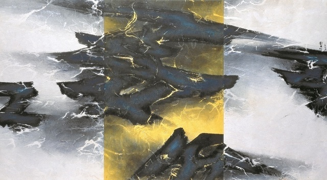 , 'Yellow in the very Middle 黃居正中,' 1995, Galerie du Monde