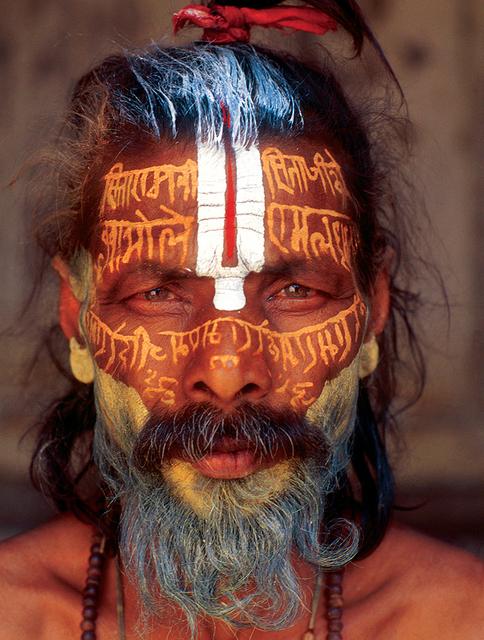 , 'Textual Tilaka, Pashupatinath, Kathmandu, Nepal,' 2002, Octavia Art Gallery