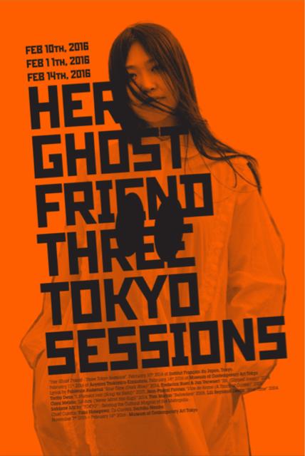 , 'Her Ghost Friend (poster),' 2015, Galerie Mehdi Chouakri