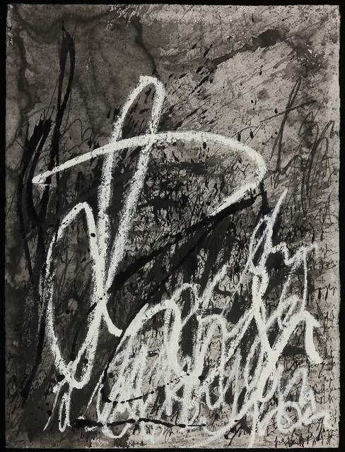 , 'Subconscious ,' , DIALECTO Gallery