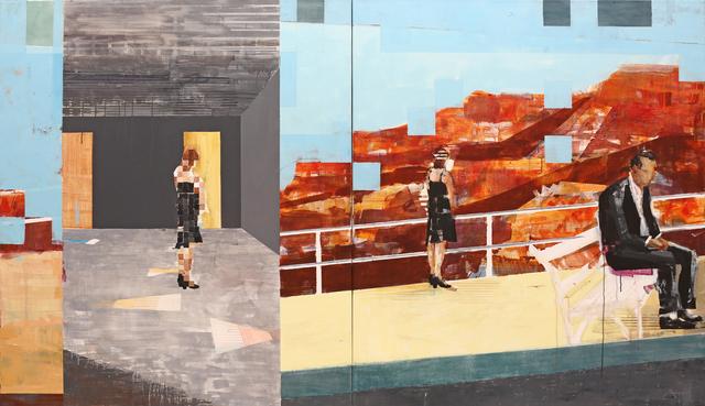 , 'Park Life,' 2016, HOHMANN