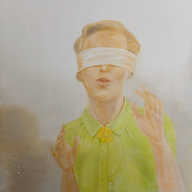 Irina Krause, 'Summer games', Galerie AM PARK