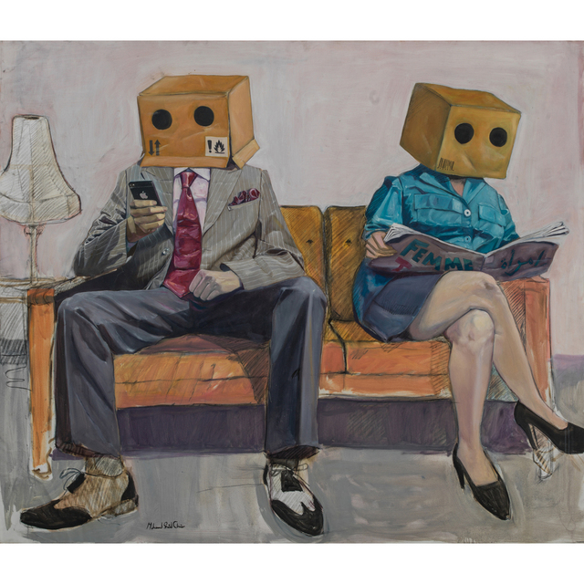 Mohamed Said Chair, 'Man and Lady', 2017, PIASA