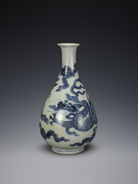 , 'Blue and White Porcelain Bottle,' Joseon Dynasty-15th century, Leeum, Samsung Museum of Art