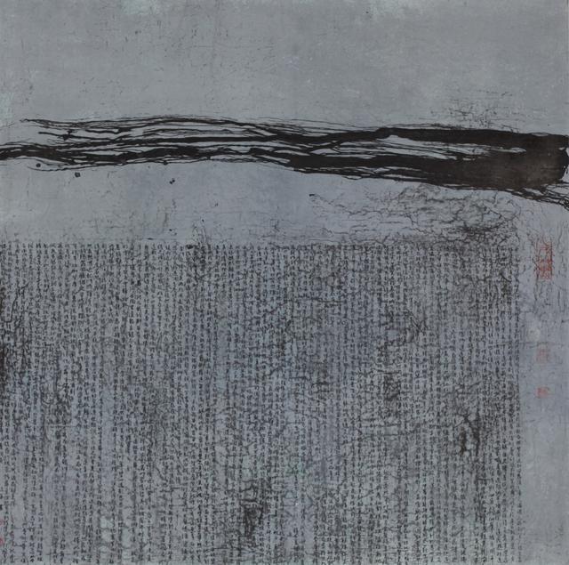 Hong Zhu An, 'Testament IV', 2014, Ode to Art