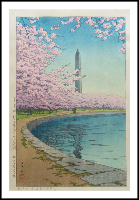 , 'Washington Monument on the Potomac River,' 1935, Verne Collection, Inc.