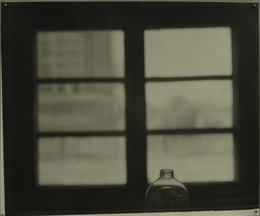 , 'The Window's World (A11) (窗户世界 (A11)),' 2008, ShanghART