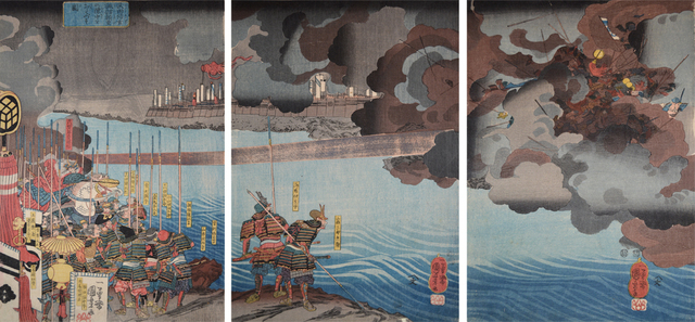 , 'Takeda Shingen Destroys Suwa Yorishige in battle.,' 1850, Ronin Gallery