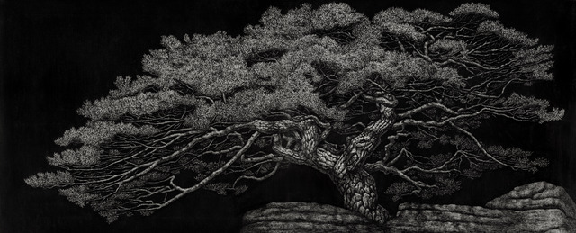 , 'Moonscape,' 2010, ATELIER AKI