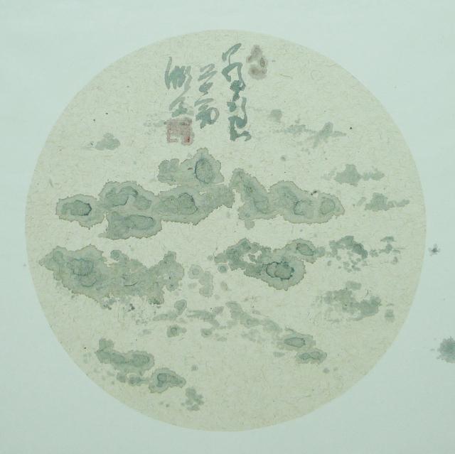 , 'Shanshui shanmian No.2 山水扇面之二,' , Galerie du Monde