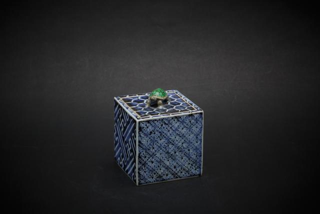 , '17. Turtle box,' 2012, Sladmore Contemporary
