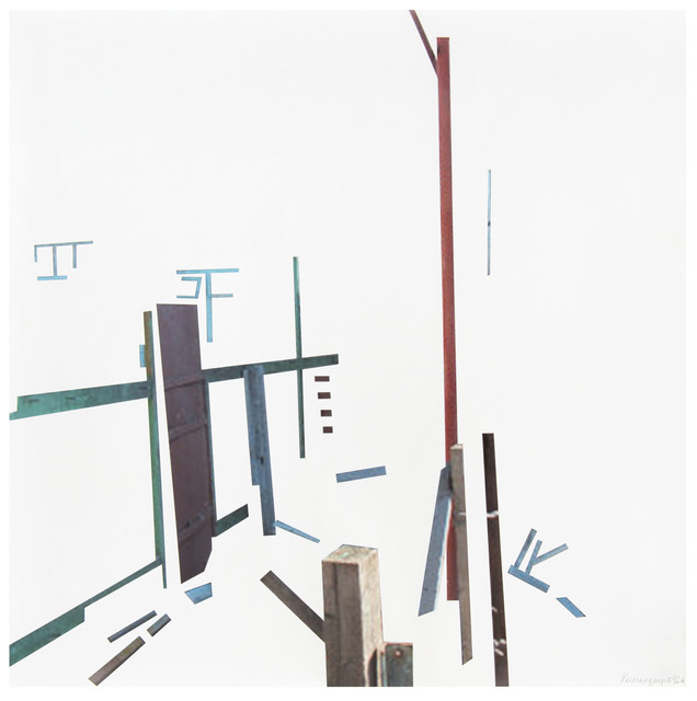 Lada Nakonechna, 'Merge visible. Composition No. 42 a', 2016, Galerie EIGEN + ART